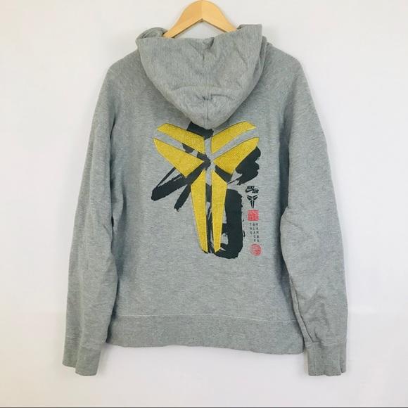 Nike Kobe Bryant Black Mamba Gray Hoodie Zip Up XL.  M 5c1028c30cb5aa44ae1e4f19 43b984303f